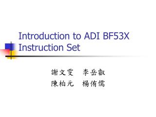 Introduction to ADI BF53X Instruction Set