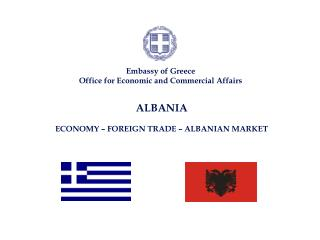 Embassy of Greece Office for Economic and Commercial Affairs