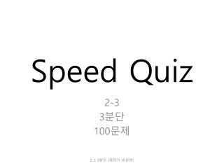 Speed Quiz