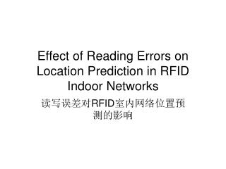 Effect of Reading Errors on Location Prediction in RFID Indoor Networks
