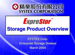 Storage Product Overview