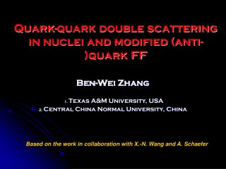 Quark-quark double scattering in nuclei and modified (anti-)quark FF