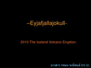 –Eyjafjallajokull-