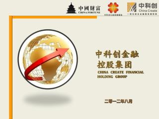 中科创金融 控股集团 CHINA   CREATE   FINANCIAL         HOLDING   GROUP
