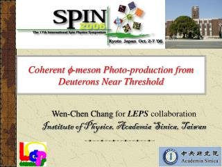 Coherent   -meson Photo-production from Deuterons Near Threshold