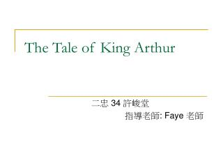 The Tale of King Arthur