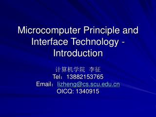 Microcomputer Principle and Interface Technology - Introduction