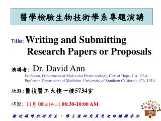 Title: Writing and Submitting Research Papers or Proposals