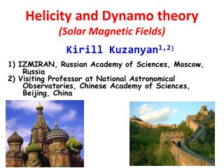 Helicity and Dynamo theory (Solar Magnetic Fields)