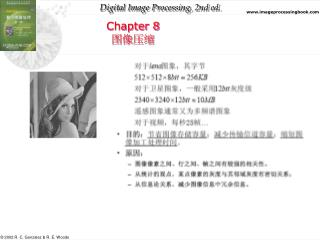 Chapter 8 图像压缩