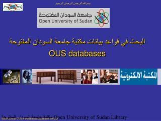 OUS databases