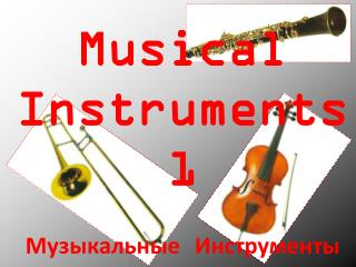 Musical Instruments 1