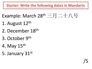 Starter: Write the following dates in Mandarin