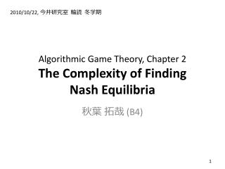 Algorithmic Game Theory,  Chapter 2 The Complexity of Finding Nash  Equilibria