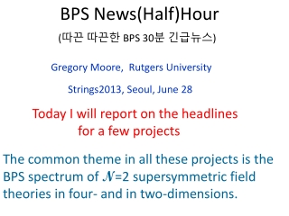 BPS News(Half)Hour