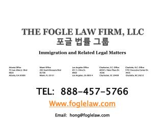 THE FOGLE LAW FIRM, LLC 포글 법률 그룹