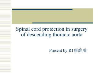 Spinal cord protection in surgery of descending thoracic aorta
