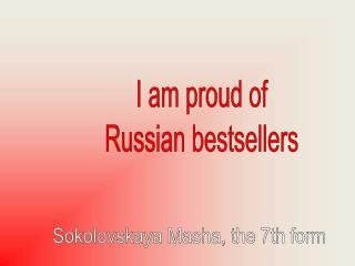 I am proud of Russian bestsellers