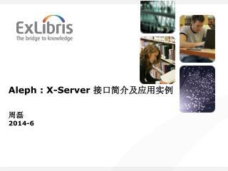 Aleph : X-Server  接口简介及应用实例 周磊 2014-6