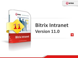 Bitrix Intranet Version 11.0