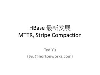 HBase 最新发展 MTTR , Stripe Compaction