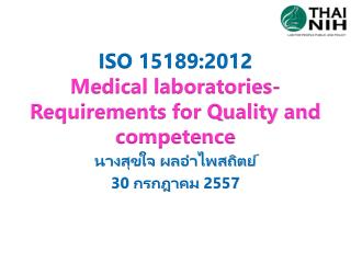 ISO 15189:2012 Medical laboratories-Requirements for Quality and competence