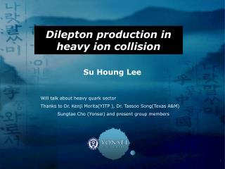 Dilepton  production in heavy ion collision