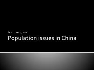 Population issues in China