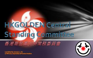 HKGOLDEN  Central  Standing  Committee