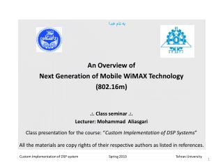 به نام خدا An Overview of  Next Generation of Mobile WiMAX Technology (802.16m)