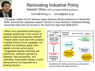 Candidates for leading industries are analyzed in terms of input and output structure