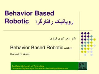 Behavior Based Robotic