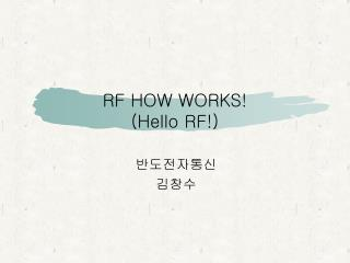 RF HOW WORKS! (Hello RF!)