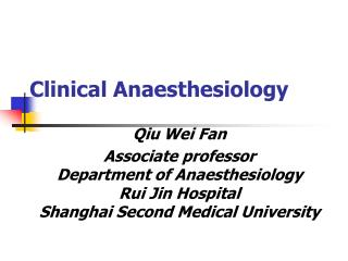 Clinical Anaesthesiology