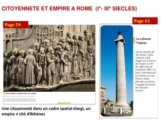 CITOYENNETE ET EMPIRE A ROME  (I°- III° SIECLES)