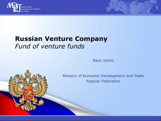 Russian Venture Company Fund of venture funds