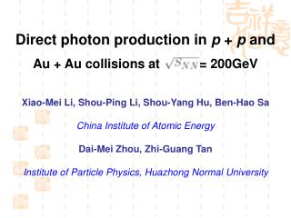 Direct photon production in  p  +  p  and Au + Au collisions at           = 200GeV