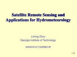 Satellite Remote Sensing and Applications for Hydrometeorology