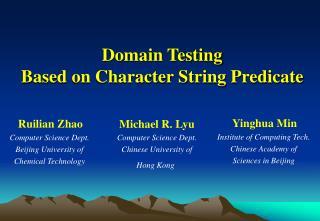 Domain Testing Based on Character String Predicate