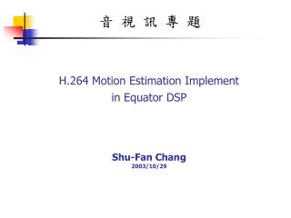 H.264 Motion Estimation  Implement  in Equator DSP Shu-Fan Chang 2003/10/29