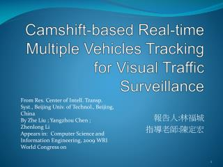 Camshift -based Real-time Multiple Vehicles Tracking for Visual Traffic Surveillance