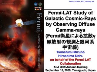 Fermi-LAT Study of Galactic Cosmic-Rays by Observing Diffuse Gamma-rays