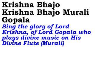 Old ---_New 770  Krishna Bhajo Krishna Bhajo Murali Gopala