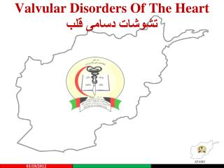Valvular Disorders Of The Heart  تشوشات دسامی قلب