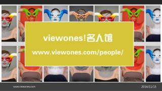 viewones
