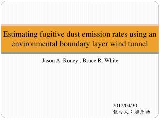 Estimating fugitive dust emission rates using an environmental boundary layer wind tunnel