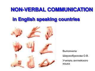 NON-VERBAL COMMUNICATION in English speaking countries