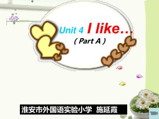 Unit 4 I like… ( Part A )