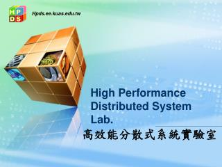 High Performance Distributed System Lab.