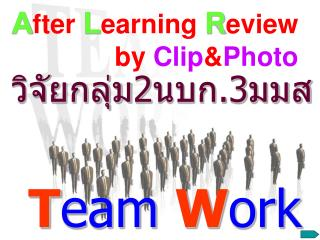A fter  L earning  R eview  by  Clip & Photo